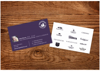 Business Card design by Highland Graphics for Diageo Scotland
